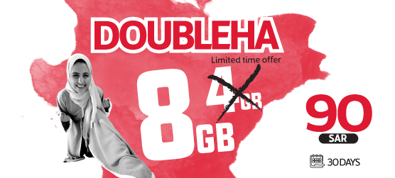 Stay connected and try out our latest Data Bundle offers
